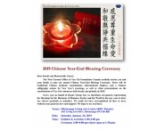 2019 Tzu Chi Toronto Year-end Blessing Ceremory Invitation